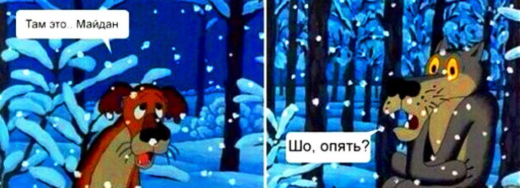 Донецк - День Зависимости в евро-украинском стиле