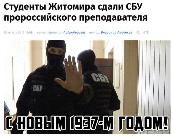 Картина маслом-7. Обзор за неделю!+ 18 ))) - это юмор в картинках!