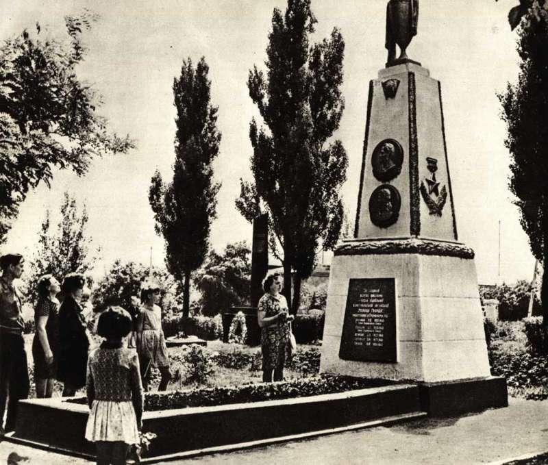 Святые дети Краснодона погибли в феврале 1943 года