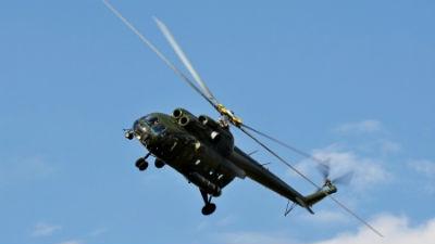 Вертолет МИ-8 исчез на Камчатке
