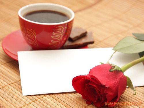 Кофейно-шоколадный гороскоп