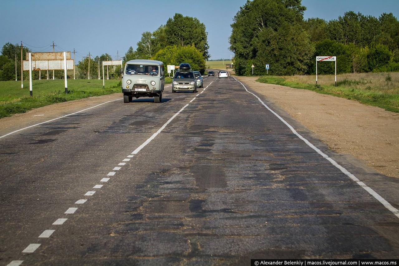И опять про русские дороги