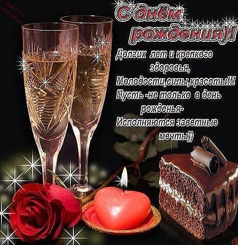 Поздравления в день рождения золовке