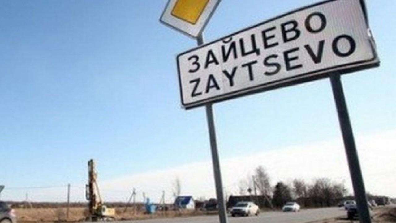 Очередная жертва  украинских силовиков