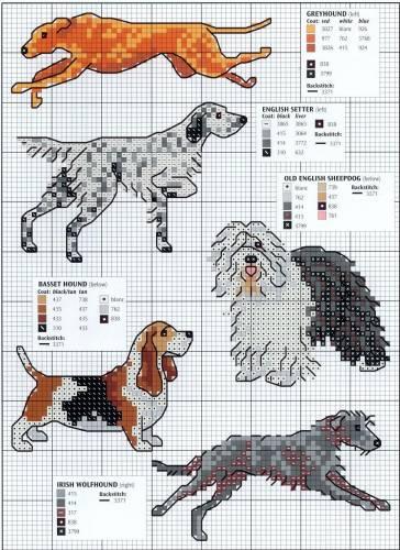 Собачки. Схемы вышивки
