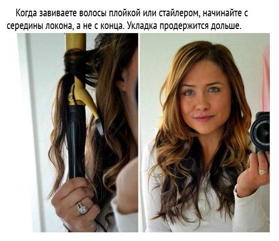 Секреты укрощения волос, которые должна знать каждая девушка.