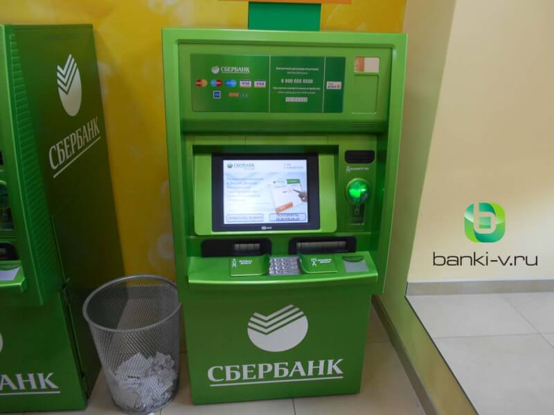 Сбербанк: за год банки могут лишиться 730 млн рублей из-за краж из банкоматов