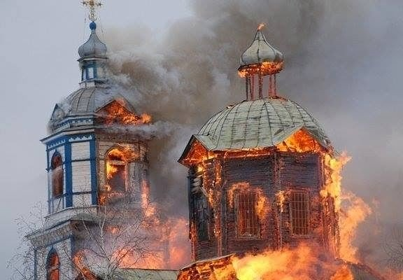 И будут пылать храмы, и трупы православных вымостят дорогу в ад...