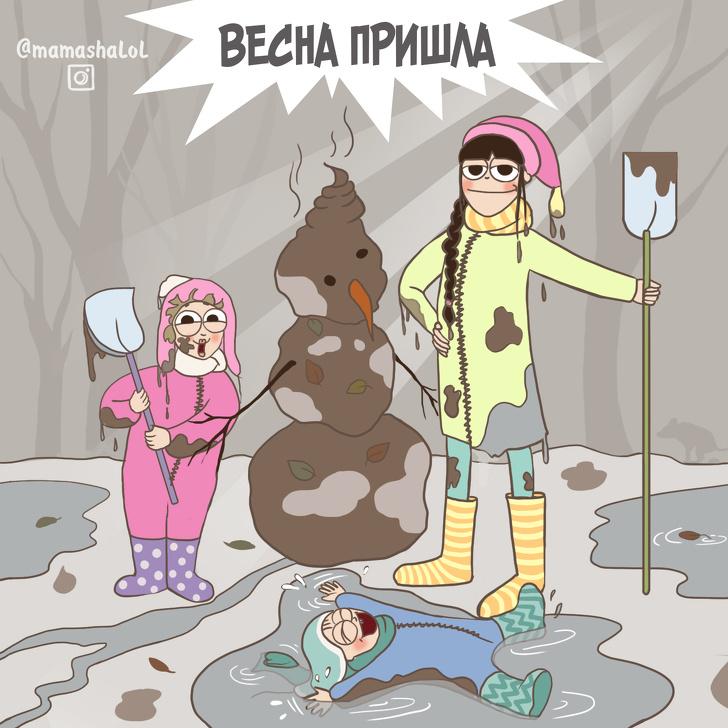 Мама 3детей рисует комиксы, которые доказывают, что жизнь вбольшой семье— это круглосуточное приключение