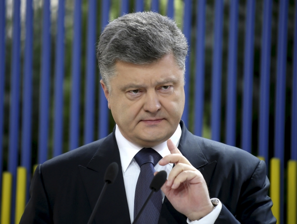 """Порошенко заявил, что не допустит """"никакой федерализации"""""""