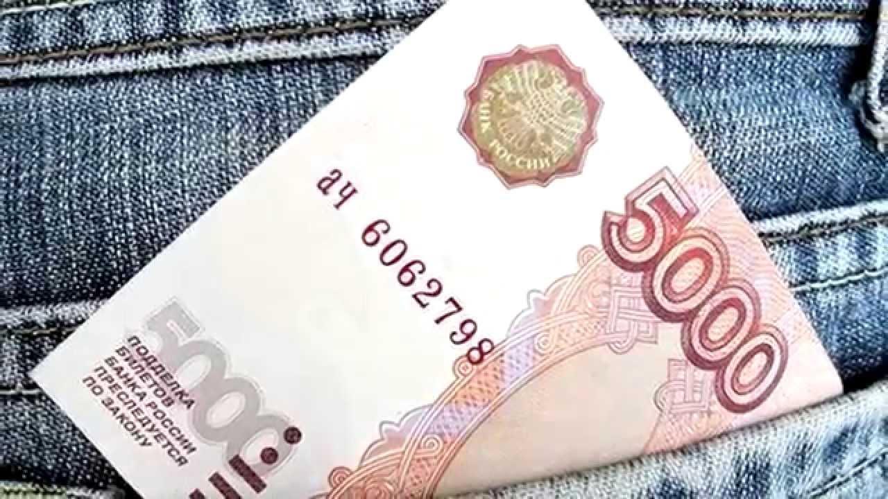 Объем рублей на руках у населения РФ сократился впервые с 1998 года
