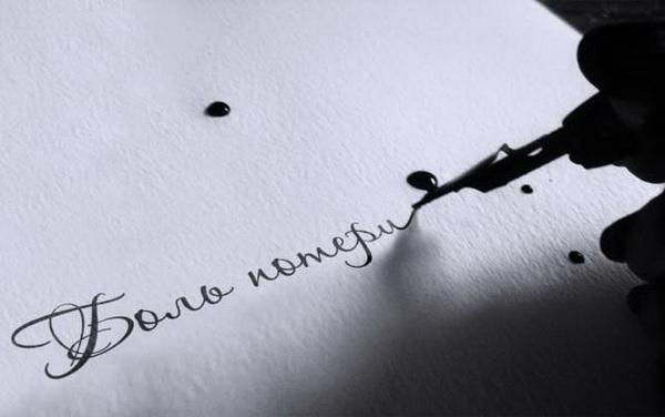 10 мощных фраз от психолога, которые вас исцелят