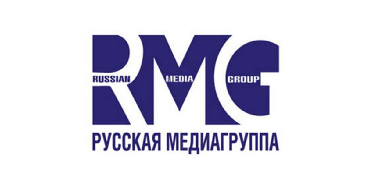 Часть команд русская медиагруппа радиохолдинг фото боли