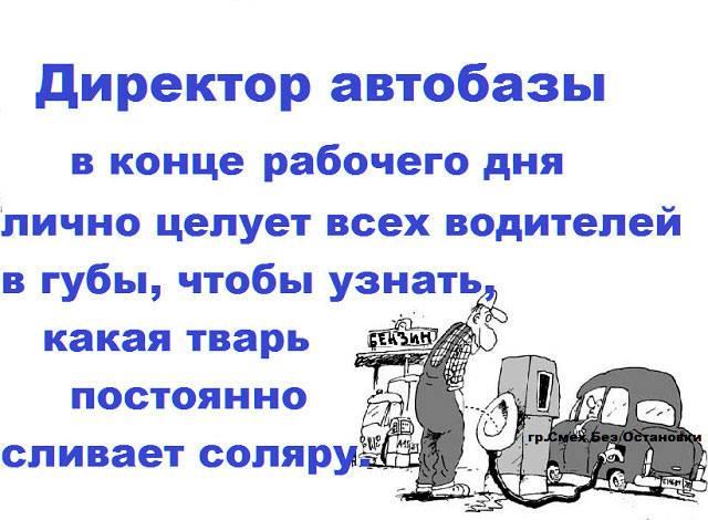 История. Преподаватель: — У нас в России испокон веков всегда было три вопроса…