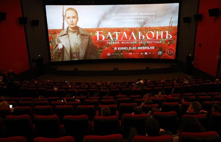 Кассовые сборы российских фильмов за первый квартал 2015 г оказались ниже прошлого года