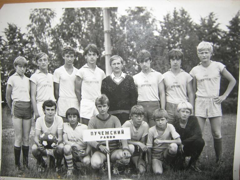 Футбольная команда Пучежского района