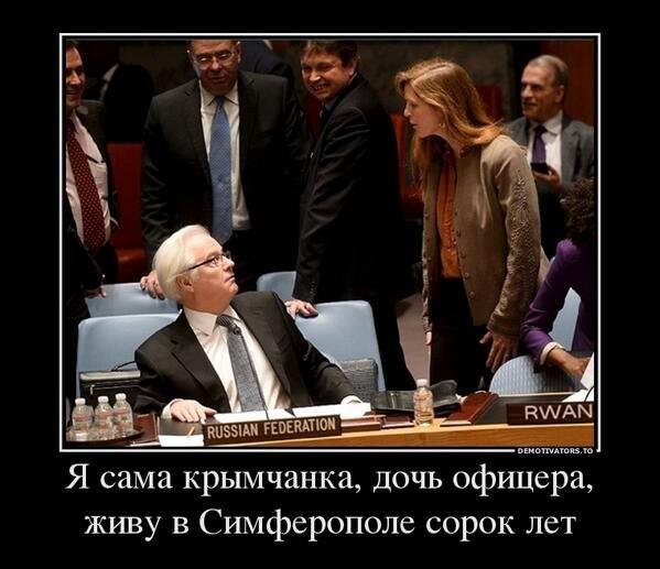 Безнадега украинских форумов