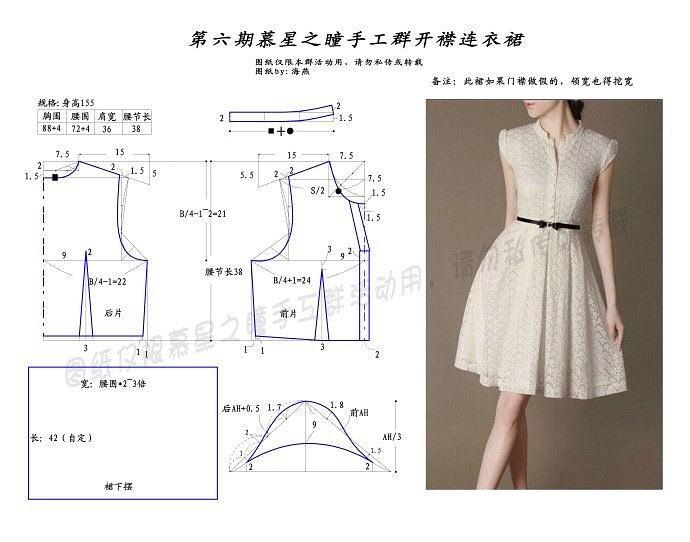 Выкройки красивых платьев для начинающих