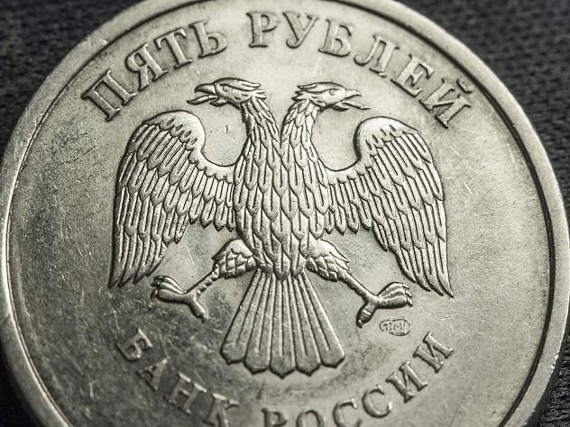 Доходы россиян упали до уровня 2009 года