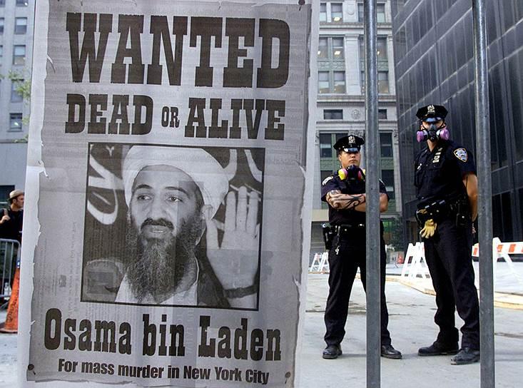 Расследование ФБР стало одним из самых крупных за историю существования ведомства. В США пришли к выводу, что за теракты несет ответственность «Аль-Каида», возглавляемая Усамой Бен Ладеном. В 2004 году Усама Бен Ладен подтвердил это, сказав, что атаки были совершены, потому что «мы хотим вернуть свободу нашей нации»