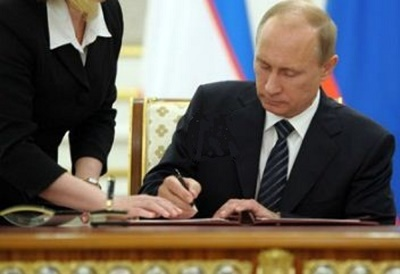 Президент России, Кремль - Документы, Указы, Распоряжение