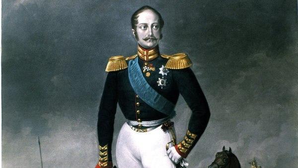 Как Николай I немцам в 1941 …