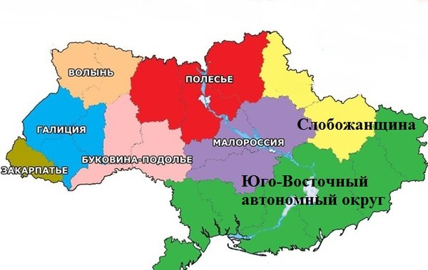 Второй период распада Украин…
