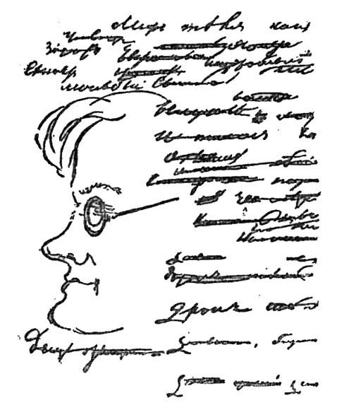 Портрет Горчакова руки Пушкина.jpg