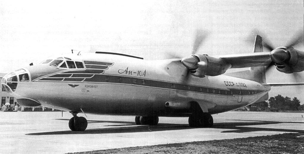 60 лет первому полету Ан-10