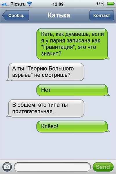 http://mtdata.ru/u24/photoC92F/20459519032-0/original.png#20459519032