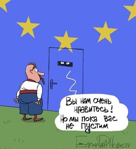 Украинская продукция не нужна Европе