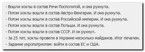 http://mtdata.ru/u24/photoC976/20162093038-0/original.jpg#20162093038