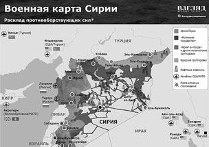 Мощная антироссийская  атака в мировых СМИ началась (МИД РФ)