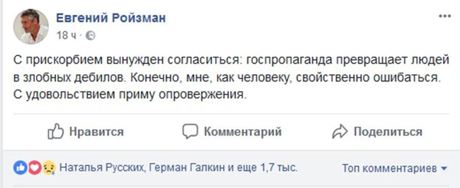 Докатились! Мэр Екатеринбурга обозвал людей злобными дебилами