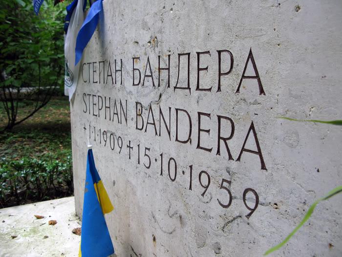 На Украине заявили, что Банд…