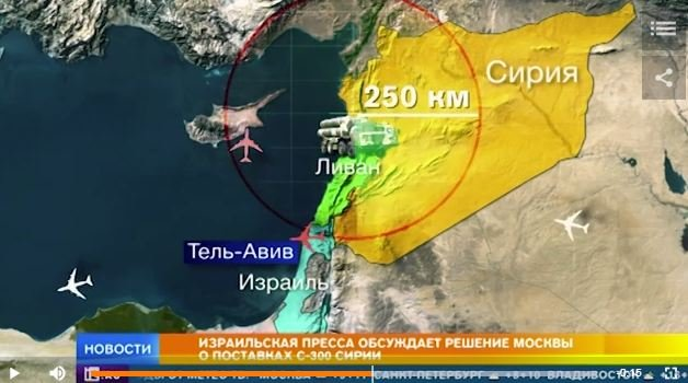 Россия поставит в Сирию два полковых комплекта С-300 в ближайшие две недели