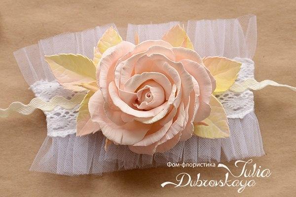 Делаем браслет с розой из фоамирана