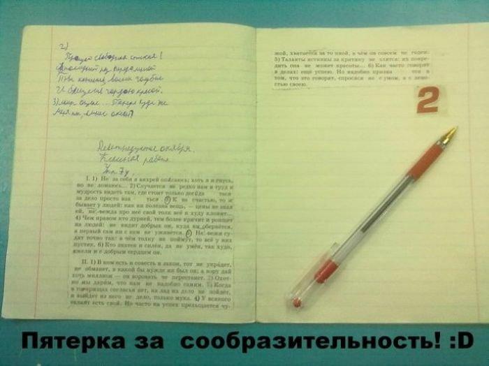 Прикольные объявления и надписи