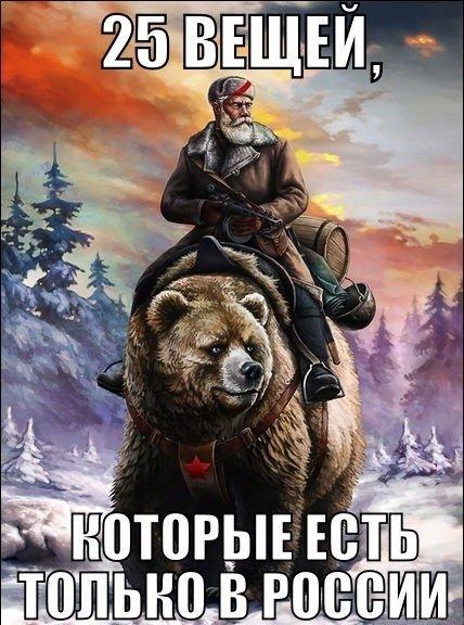 http://mtdata.ru/u24/photoCAF6/20477841171-0/original.jpg#20477841171