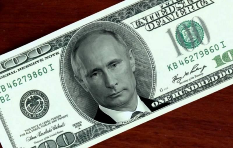 Как отказ России от доллара …