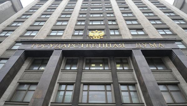 Госдума в первом чтении приняла изменения об исключении НКО из иностранных агентов