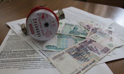 Дмитрий Медведев объявил о повышении тарифов ЖКХ