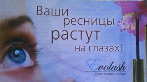 Казусы и ляпы в рекламе: подборка шедевральных вывесок, ценников и билбордов прикол, реклама, фото