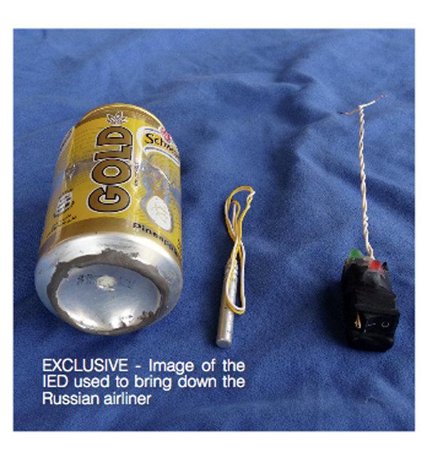 СМИ: ИГ опубликовало фото якобы находившейся на борту A321 бомбы