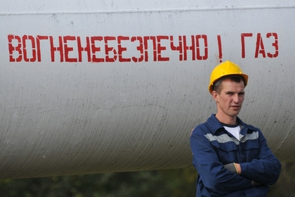 Киев объявил конкурс на поставщика газа «последней надежды»