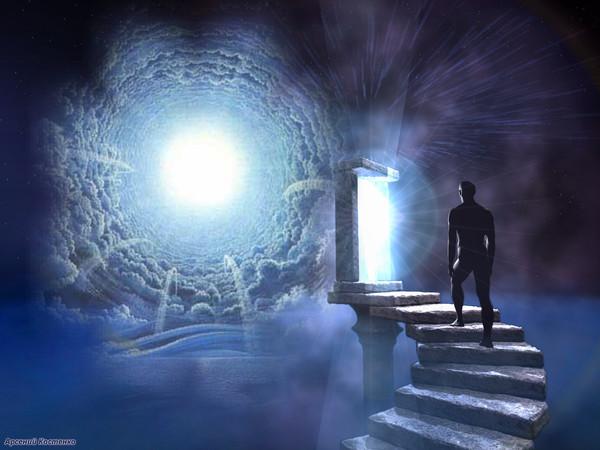 Выход в астрал мешает ли вере в бога