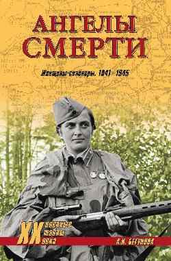 Российская историко-приключенческая проза - книжная лавка
