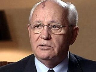 Горбачев: СССР развалил не я