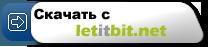 letitbit.net 1