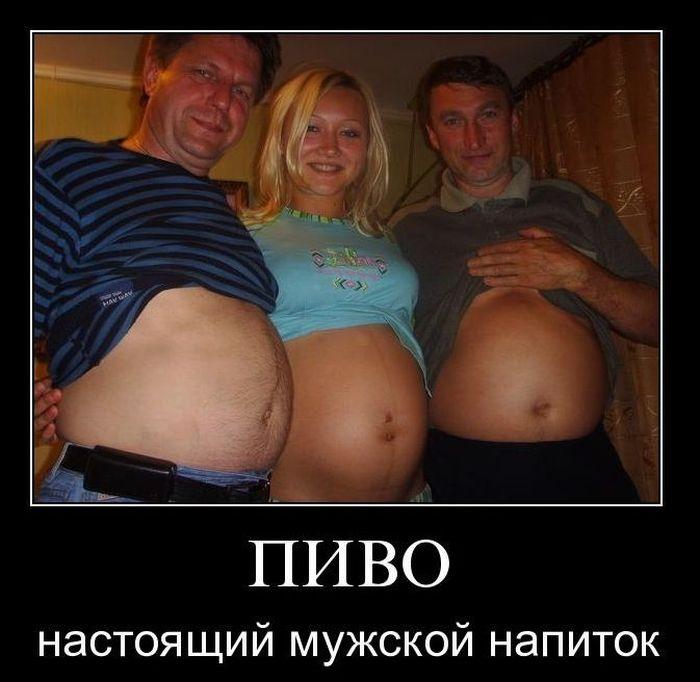 А если беременная хочет пива